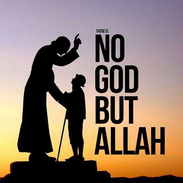 Allahtan başka ilah yoktur. لا إله إلا الله
